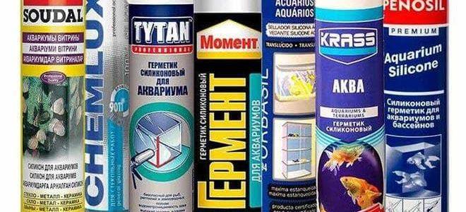 Выбираем клей для своего аквариума