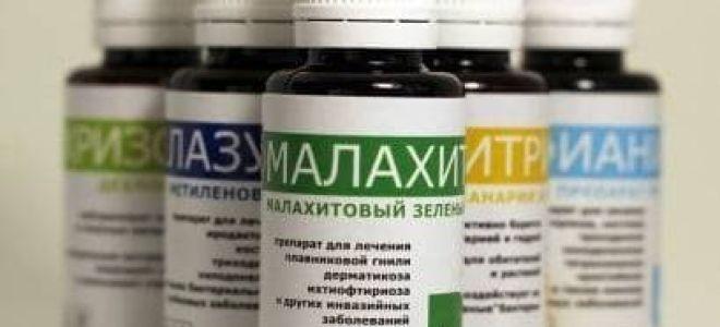 Инструкция по применению малахитовой зелени